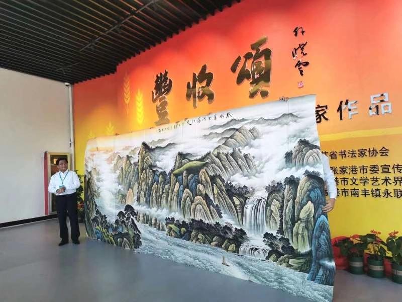 """永联村""""丰收颂""""书画展揭幕,陶洪君到场祝贺"""